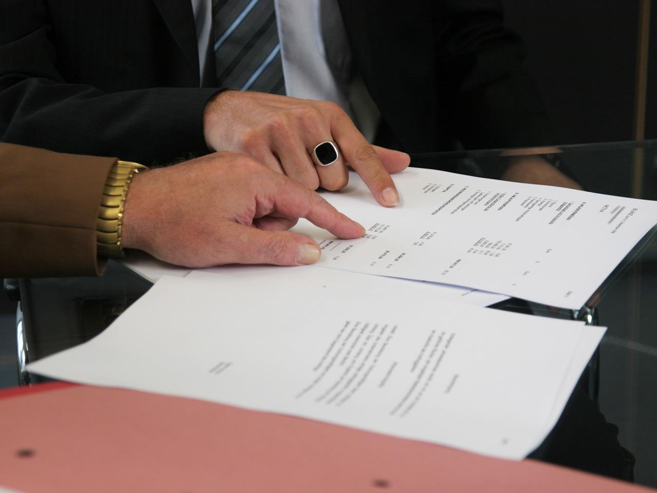 申請書の署名押印